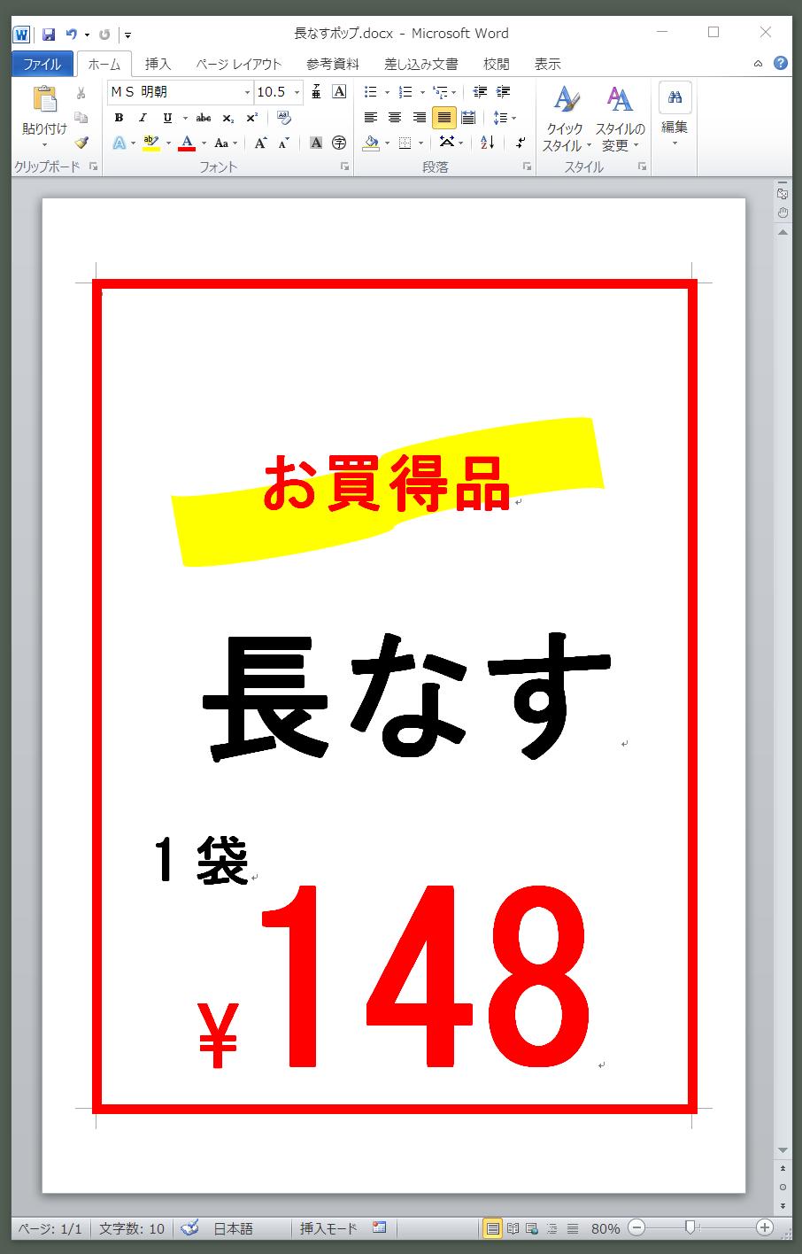 104efb700dbae279e930c97df6394b4e[1]