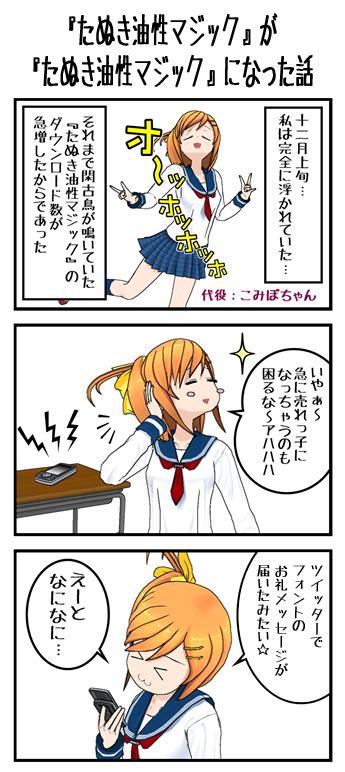 magicink_1[1]